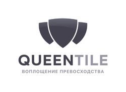 queentile